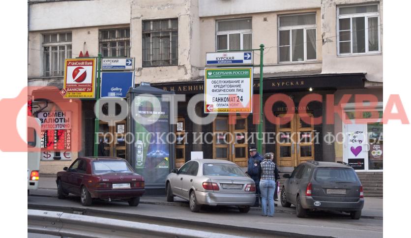 Станция метро Курская, выход с радиальной ветки