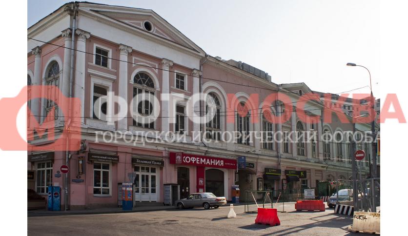 Центральный дом работников искусств (ЦДРИ)