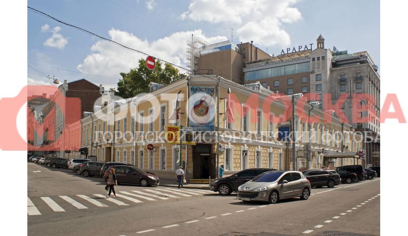 Высшее театральное училище имени М.С. Щепкина