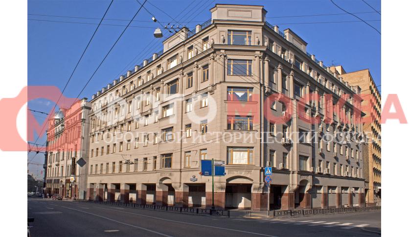 Улица Большая Лубянка, дом 9