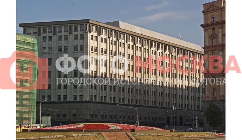 Новое здание ФСБ