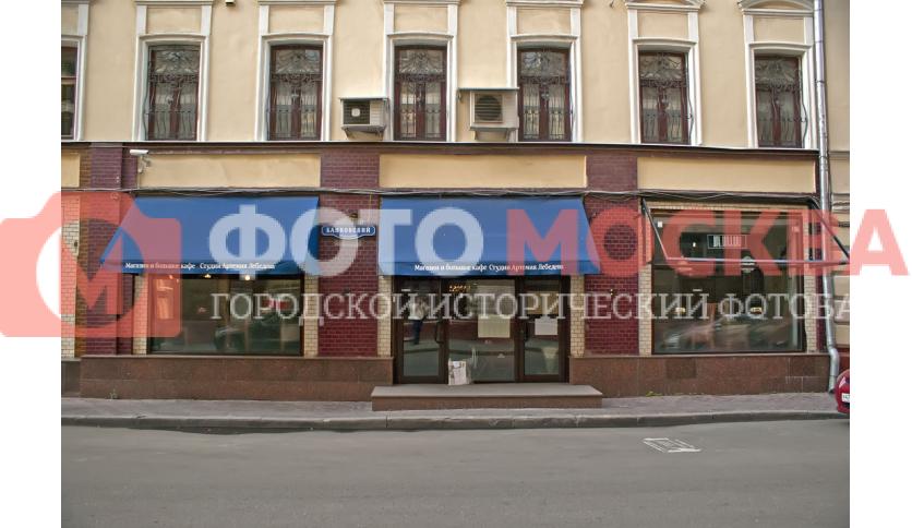 Магазин и большое кафе студии Артемия Лебедева