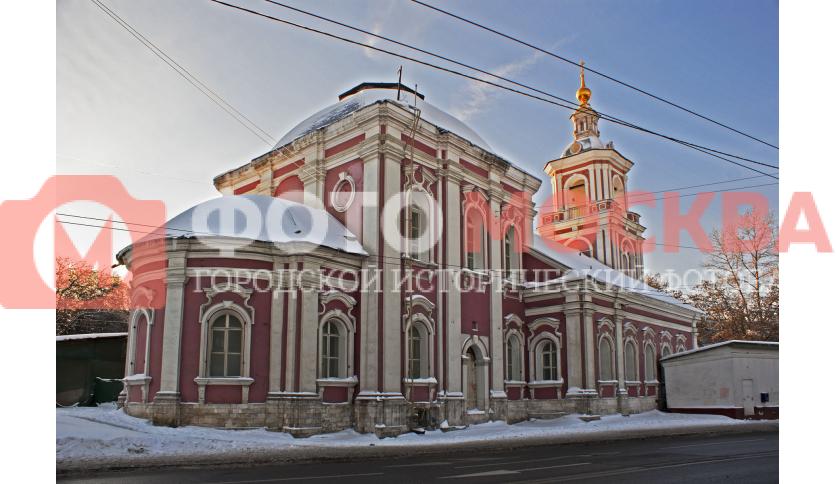 Храм святителя Алексия, митрополита Московского, что в Рогожской слободе