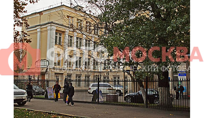 Главснаб Правительства Москвы