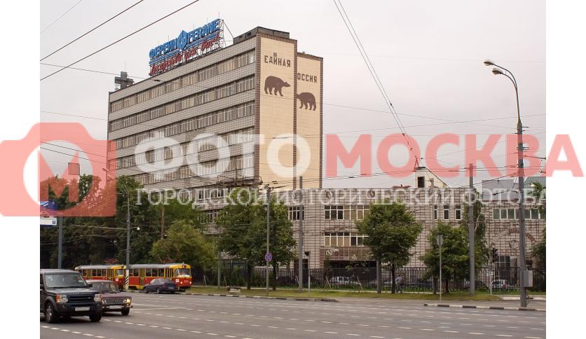 Химико - фармацевтический завод