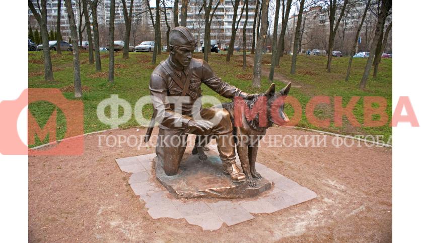 Памятник сотрудникам и собакам Центральной военно-технической школы дрессировщиков Красной Армии