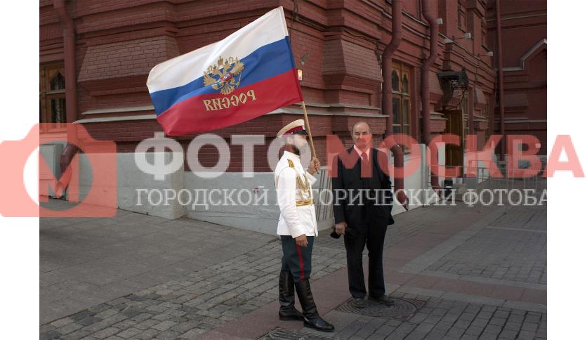 Николай 2-й и Ленин