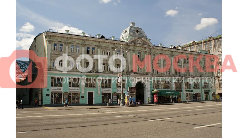 Московский драматический театр им. М.Н. Ермоловой