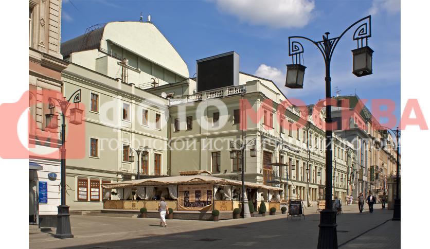 Московский художественный театр им. А.П. Чехова