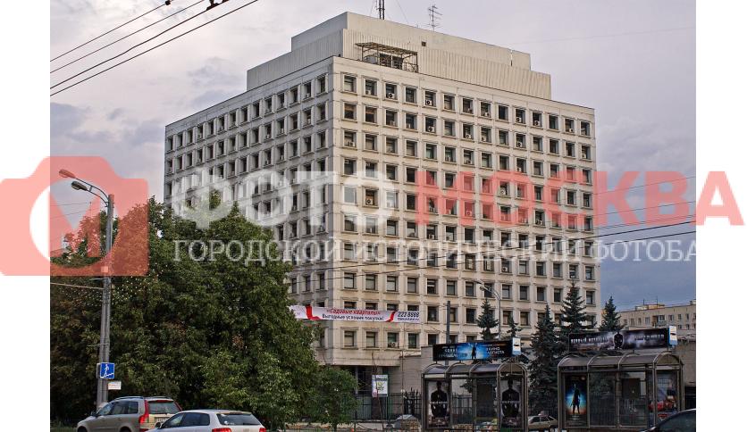 Центр информатизации при Центральном банке РФ