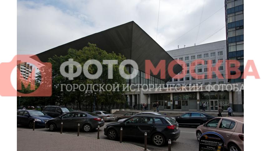 Московский Государственный Текстильный Университет