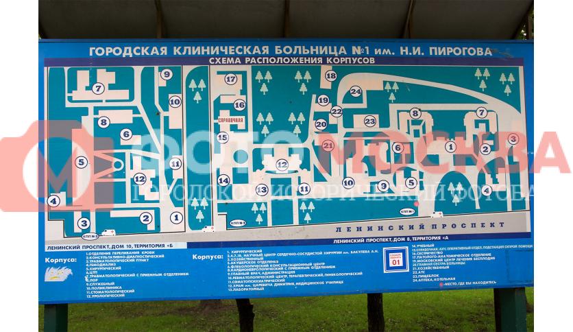 План-схема больницы имени Пирогова