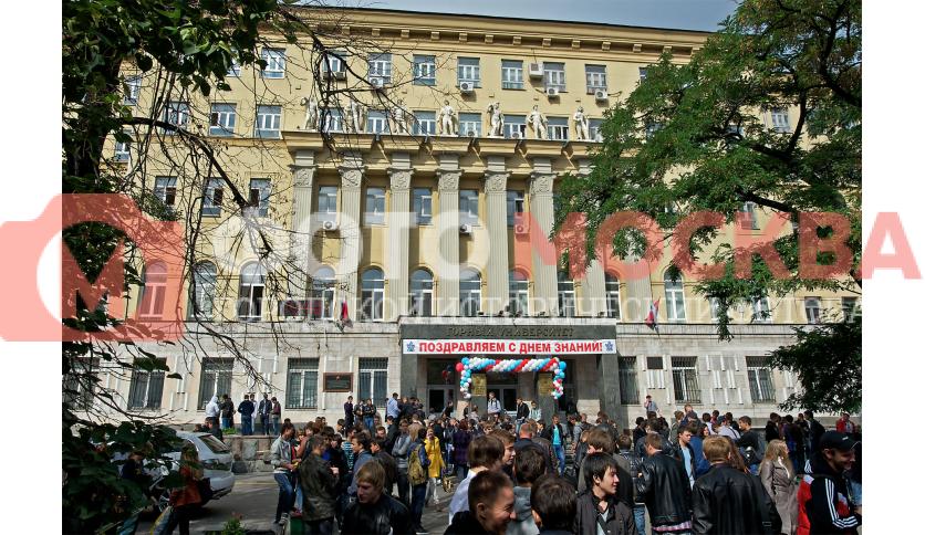 Московский Государственный Горный Университет