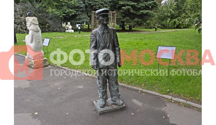 Скульптор Сотников