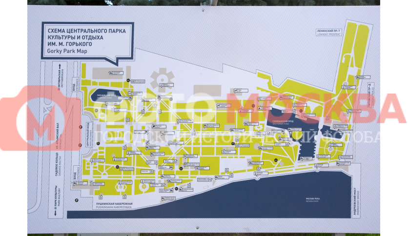 План-схема Парка Горького