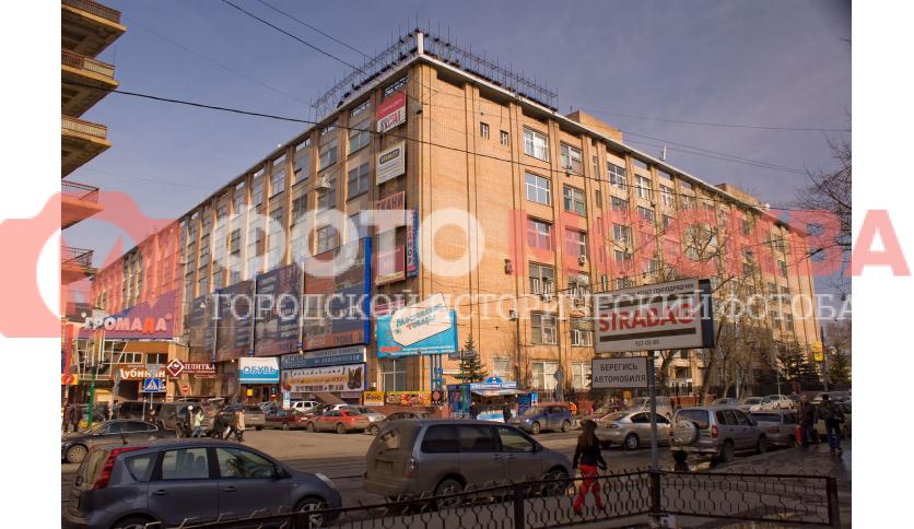 Обувная фабрика «Парижская коммуна» и ТЦ