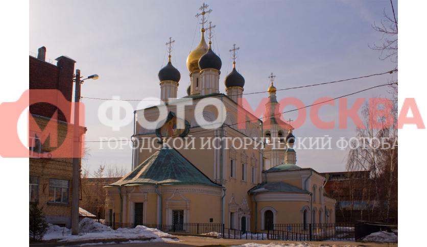Храм во имя Святой Живоначальной Троицы в Кожевниках