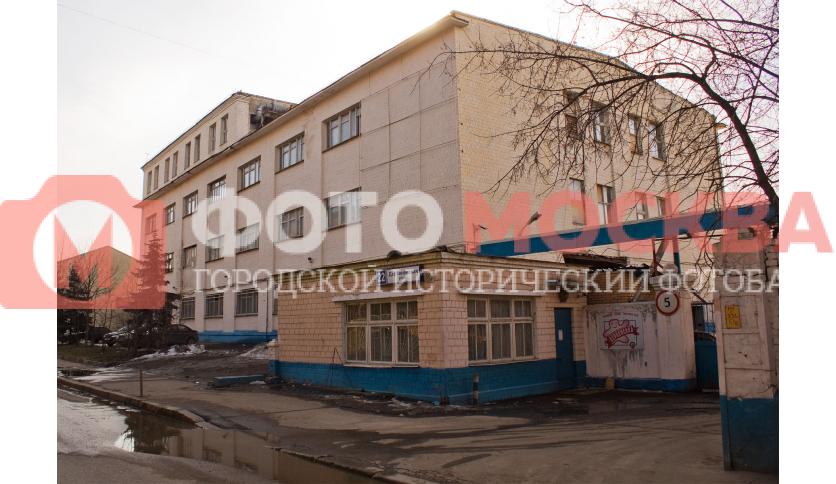 ОАО Московский дрожжевой завод