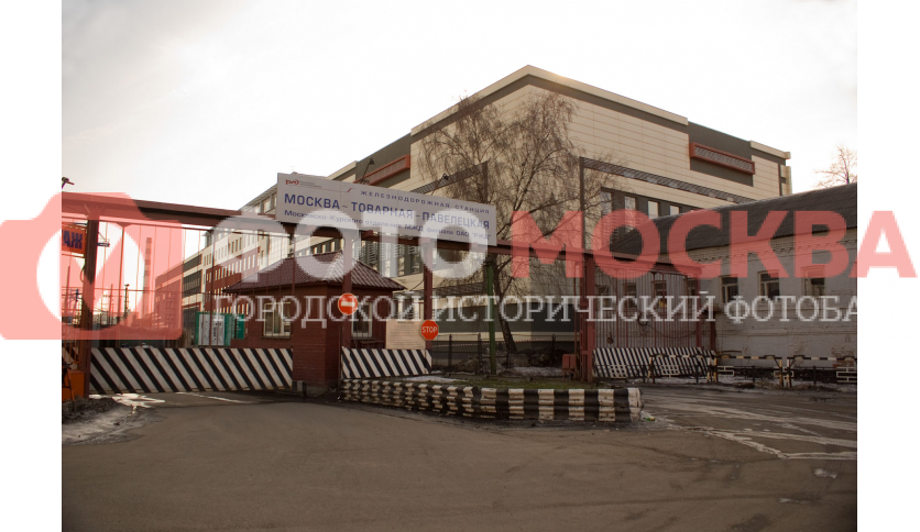 Железнодорожная станция Москва-Товарная-Павелецкая, въезд