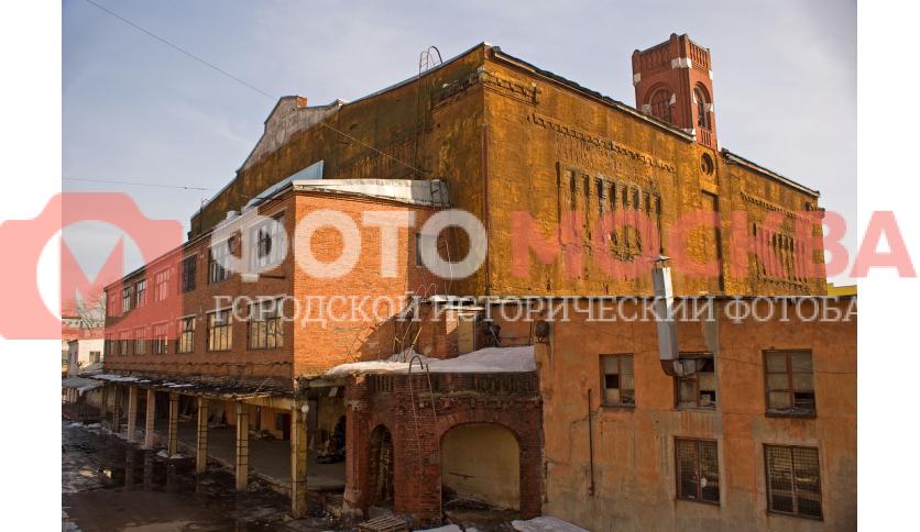 Бывший хладокомбинат №3. Планировался к сносу для строительства бизнес-центра.