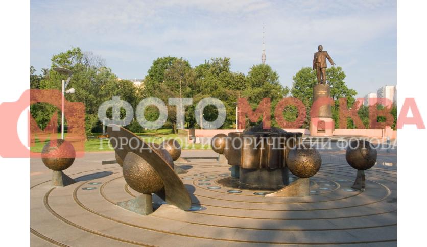 Памятник Королеву в Аллее Космонавтов