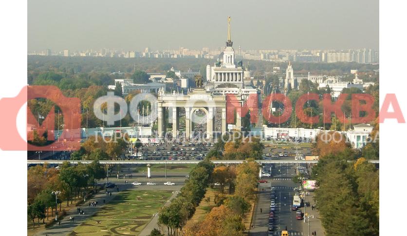 ВВЦ - Всероссийский Выставочный Центр, вид из отеля Космос