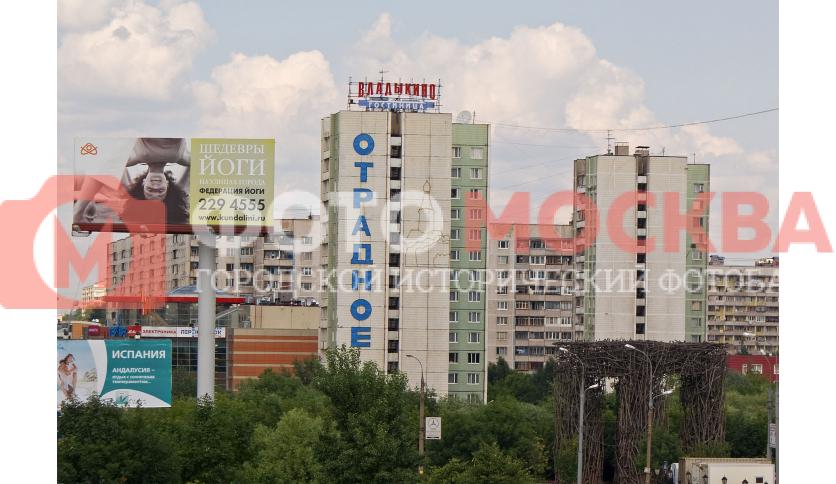 Гостиница Владыкино