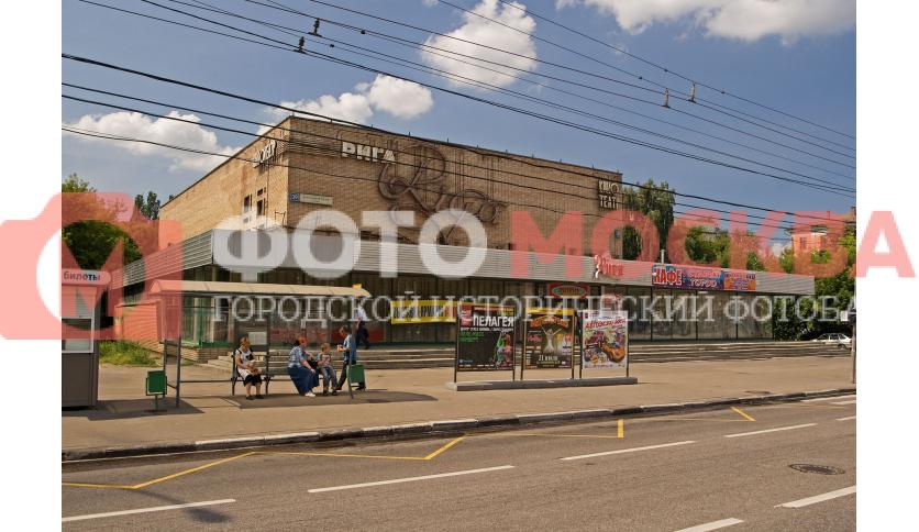 Кинотеатр Рига