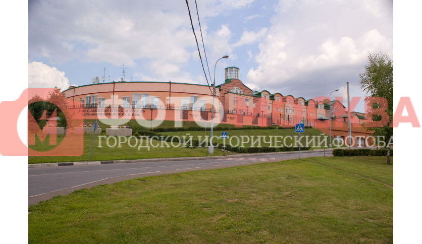 Англо - Американская школа, Москва