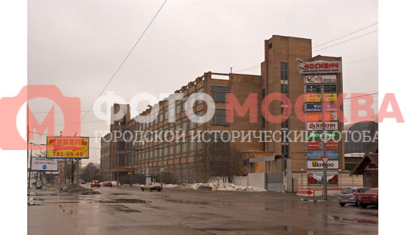 Волгоградский проспект, 32, корп. 3