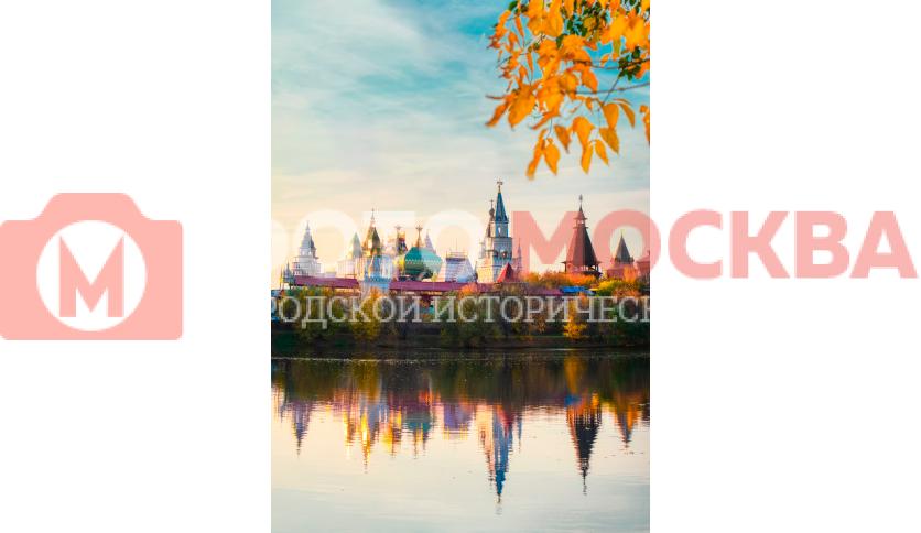 Измайловский кремль на закате осенью